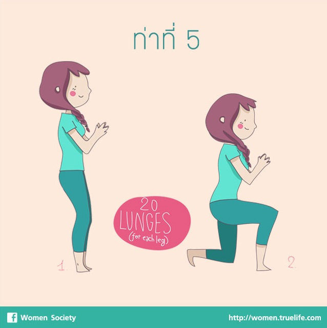inner-thigh05