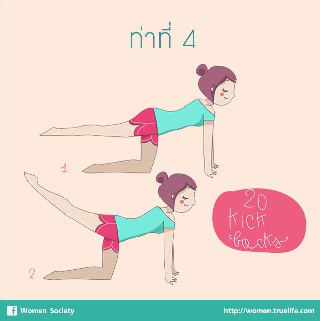 inner-thigh04