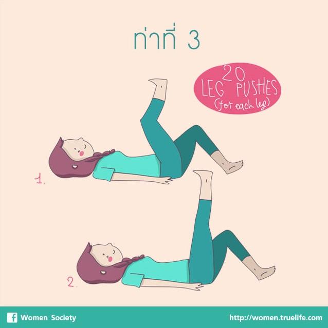 inner-thigh03