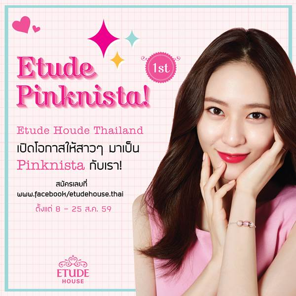 PINKNISTA's POSTER SIZE 800x800-03-01