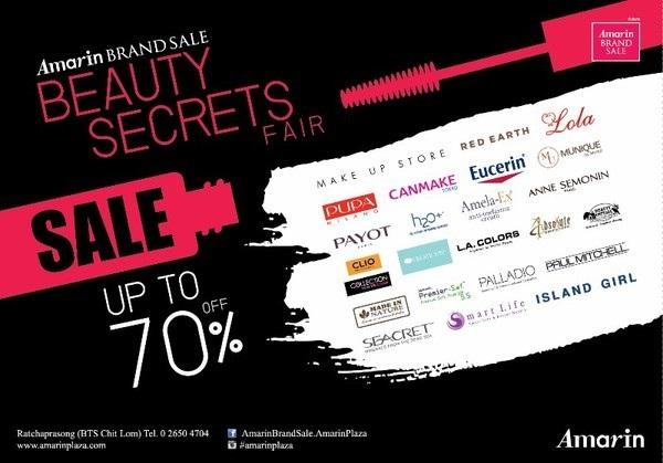 ชวนสาวๆ อัพเดทบิวตี้เทรนด์ในงาน Amarin Brand Sale: Beauty Secrets Fair Sale Up To 70%