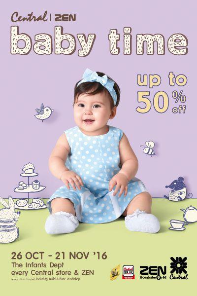 Central / ZEN Baby Time II 2016 ช้อปสินค้าเด็ก ลดสูงสุด 50%