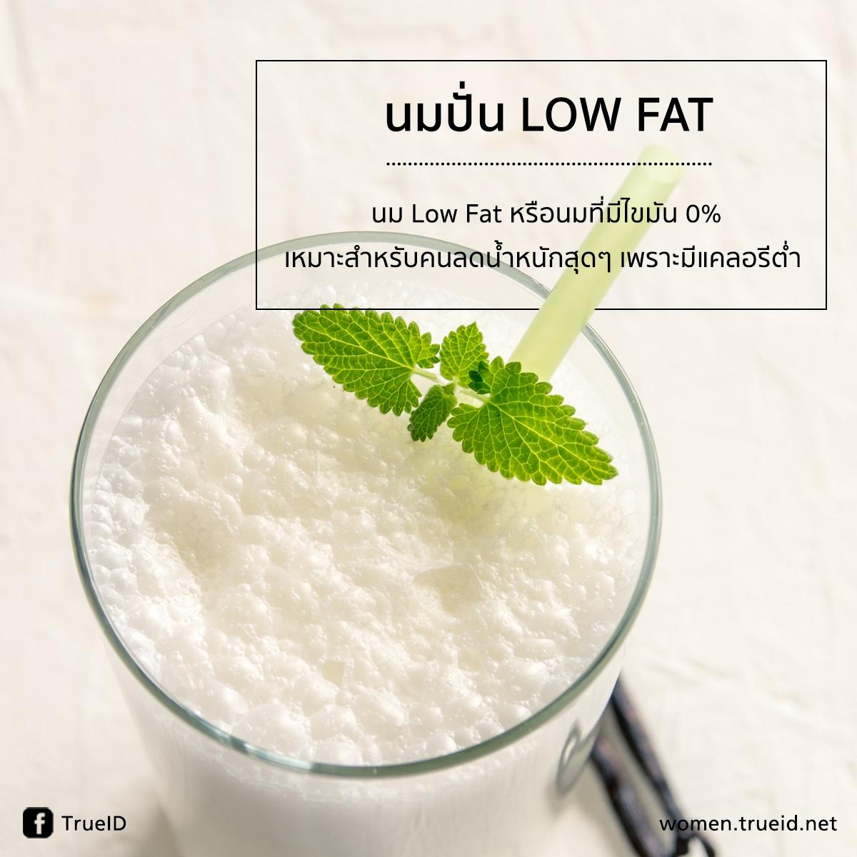 8 เมนูน้ำปั่น ลดน้ำหนัก กินง่าย ไม่มีผัก สั่งตามร้านได้ พุงไม่ยื่นแน่นอน!