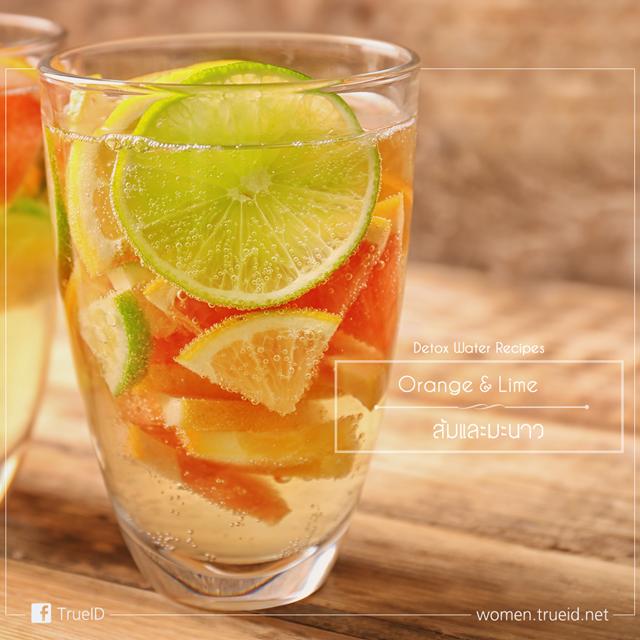 รวม 5 สูตรน้ำดีท็อกซ์จากส้ม ลดพุง ช่วยย่อย กินได้บ่อยอย่างที่ต้องการ