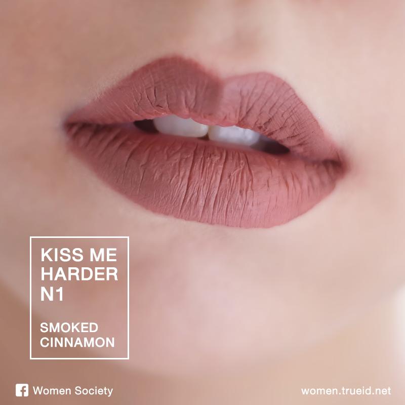 BEAUTY REVIEW | สวอชจัดเต็ม 4U2 NUDE Collection 16 สี Kiss Me Harder + Lipaholic