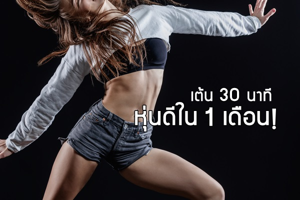 shutterstock_404923999-1