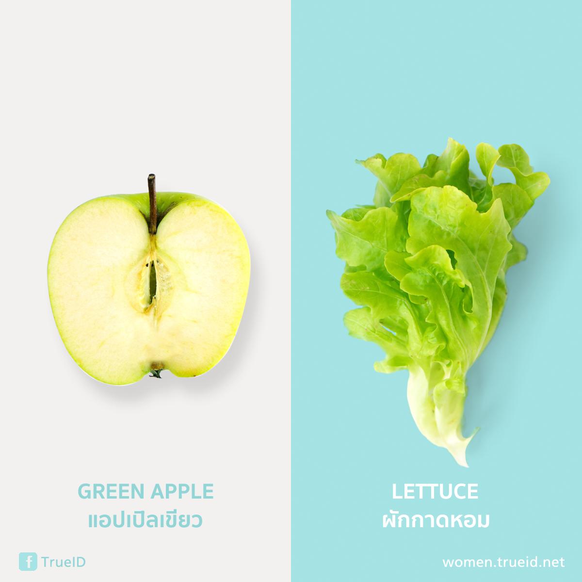 10 สูตรน้ำผัก-ผลไม้ปั่น ลดพุง ทำง่ายๆ ส่วนผสมไม่เกิน 3 อย่าง!