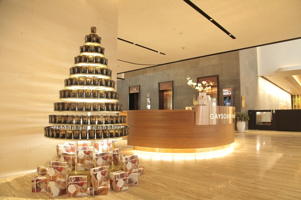 เกษรวิลเลจ ชวนเช็คอินกับ Christmas Installation จาก 11 แบรนด์ชั้นนำ