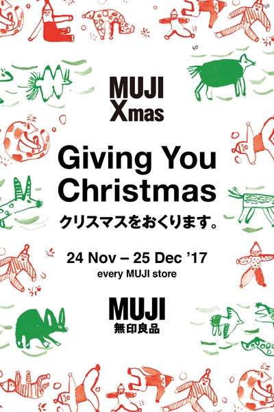 MUJI  Xmas ชวนช้อปของขวัญในเทศกาลแห่งความสุข ลดสูงสุด 15% ที่มูจิทุกสาขา