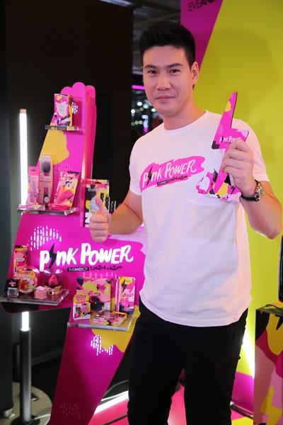 EVEANDBOY PINK POWER ชวนสาวๆ โชว์พลังสตรี จับมือ 20 แบรนด์เครื่องสำอางดัง หารายได้ช่วยเหลือผู้หญิง