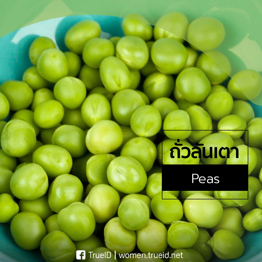11 ผักและผลไม้ มีกลูต้า คอลลาเจน กินแล้วขาว ผิวเด้ง หน้าเด็ก!