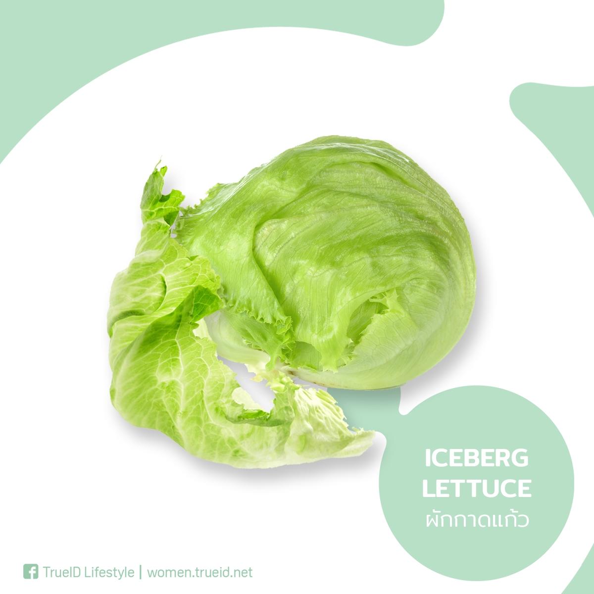 ทำความรู้จัก! 10 ผักสลัด ประโยชน์เพียบ แคลอรี่ต่ำ กินยังไงก็ไม่มีอ้วน!