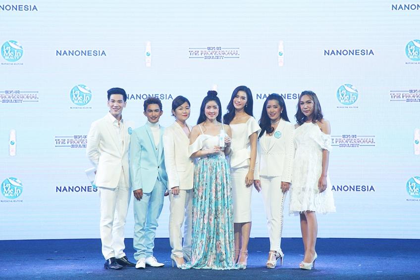 เลท มี อิน บิวตี้ มูสโฟมโสมป่าหน้านุ่ม ฉลองความสำเร็จและเปิดตัวพรีเซ็นเตอร์ ซอ จียอน ครั้งแรกในเมืองไทย