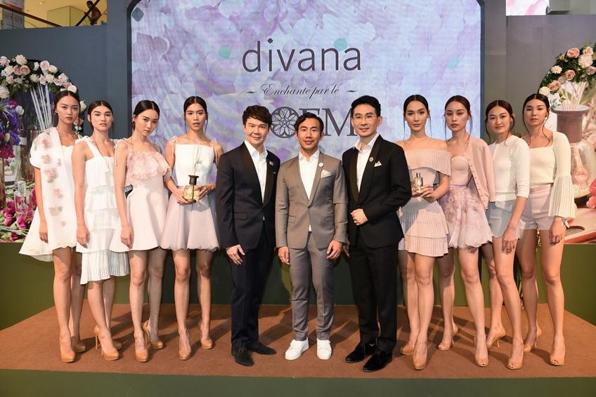 ดีวานา เปิดตัวผลิตภัณฑ์เครื่องหอมสุดเอลิแกนท์ พร้อมจับมือ โพเอม รังสรรค์คอลเลกชั่นพรี-ฟอลล์ล่าสุด