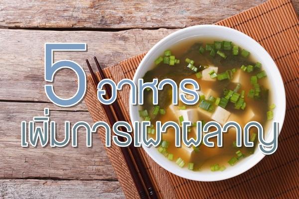 5 ประโยชน์ของไข่ขาว ช่วยแก้หิว ผิวดี เฟิร์มทุกส่วน ที่คนรักสุขภาพต้องอ่าน!