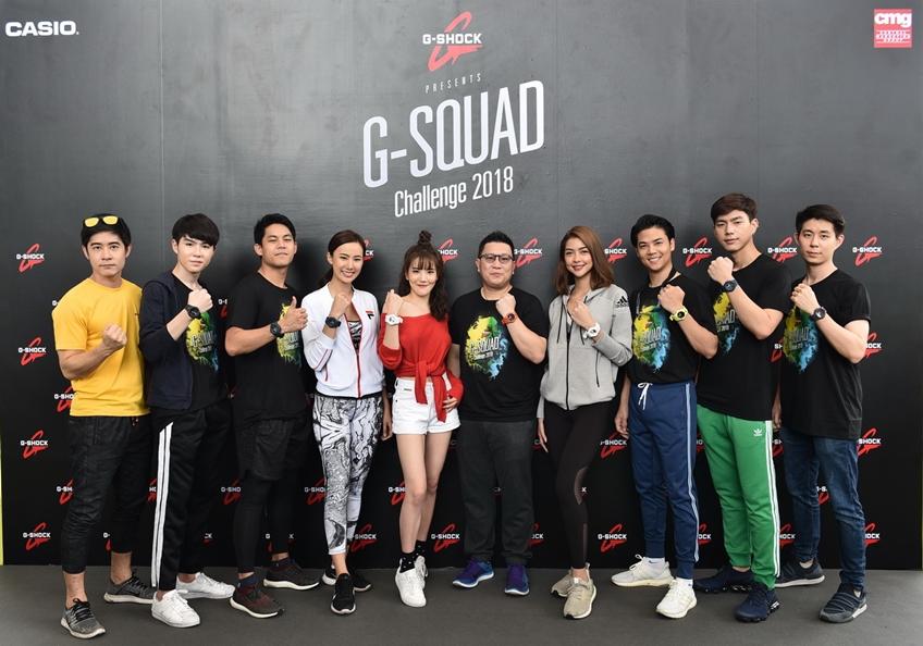 G-SHOCK เปิดสนามท้าประลองความแข็งแกร่ง สายเฮลตี้แห่ร่วมงาน G-SHOCK G-SQUAD CHALLENGE 2018 นับพัน!!