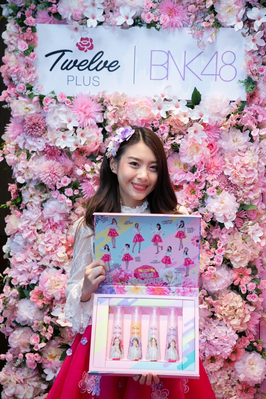 ทเวลฟ์ พลัส คัมแบ็ค! จับมือ BNK48 ปลุกกระแส ไอดอล มาร์เก็ตติ้ง  เปิดตัว Flowerite Perfume Collection