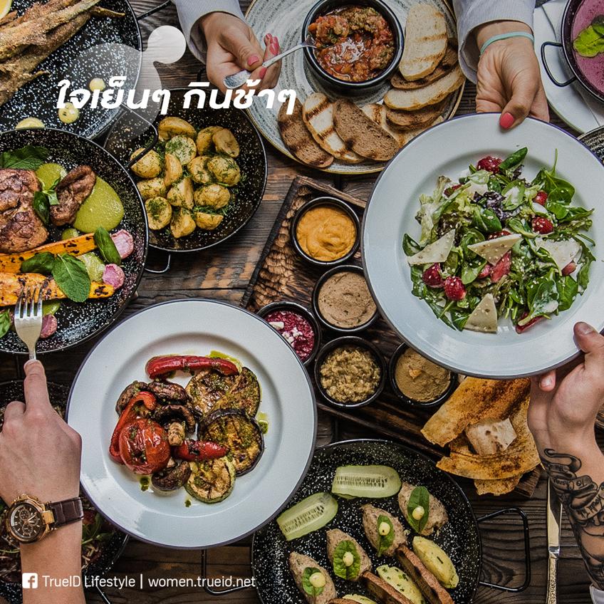 5 วิธี กินอย่างไรไม่ให้อ้วน ในช่วงเทศกาลปาร์ตี้