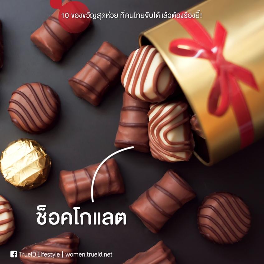 อย่าซื้อเลย ไหว้ล่ะ! 10 ของขวัญสุดห่วย ที่คนไทยจับได้แล้วต้องร้องยี้!