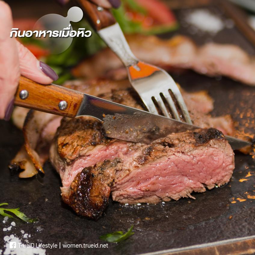วิธีลดหุ่นแบบ Carnivore Diet คืออะไร? ลดได้อย่างไรถ้าไม่กินแป้ง ไม่กินน้ำตาล ไม่กินผัก