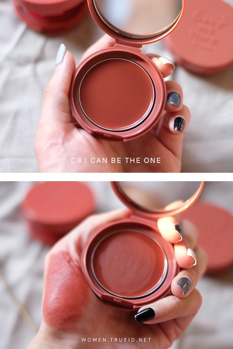 BEAUTY REVIEW | 4U2 Love Me More Cream Blush บลัชออนเนื้อครีม ตลับเดียวสวยครบ ทั้งแก้ม ตา ปาก!