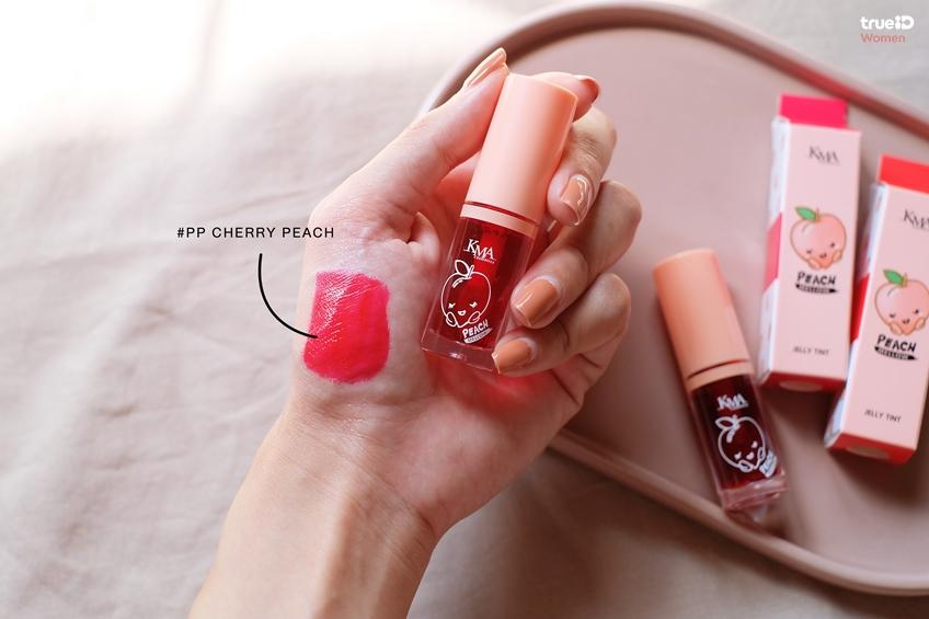 KMA Peach Mellow Jelly Tint