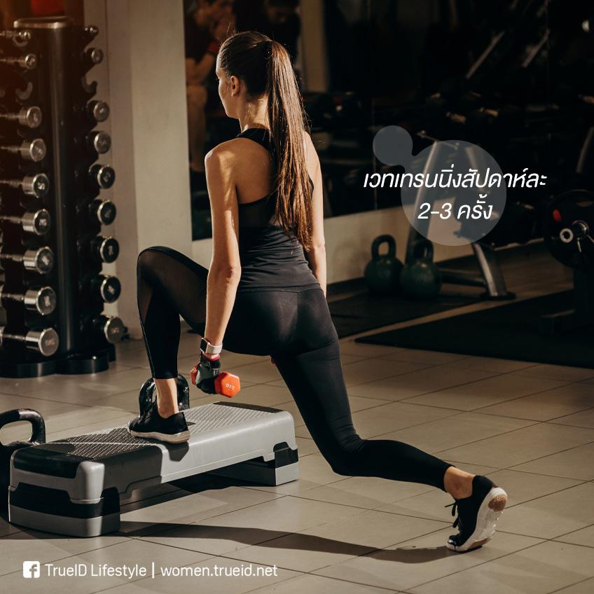 6 เคล็ดลับ ลดน้ำหนักให้ได้ผล สำหรับสาววัย 40+ ทำแล้วหุ่นดีเหมือนเพิ่งเข้าเลข 3 !!