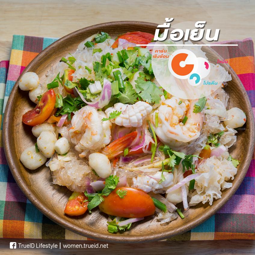 4 เคล็ดลับ เลือกกินอาหารในช่วง ลดน้ำหนัก เมื่อต้องฝากท้องไว้นอกบ้าน