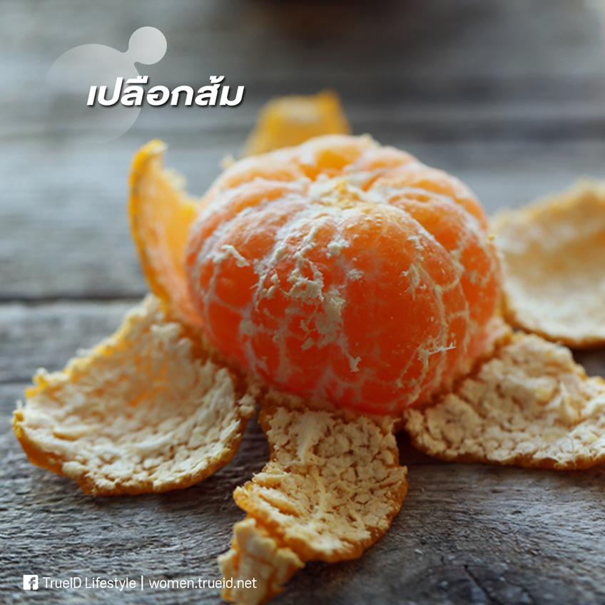 วิธีไล่มดออกจากบ้าน ส้ม เปลือกส้ม