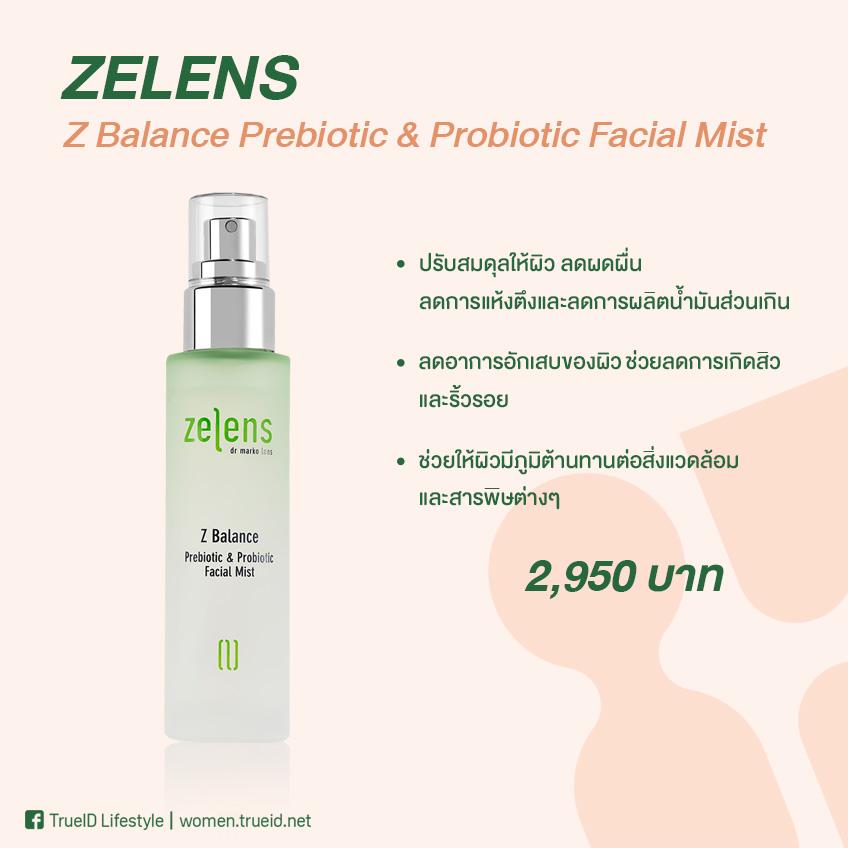 สกินแคร์หน้าใส ครึ่งปีแรก 2019 : Zelens Z Balance Prebiotic & Probiotic Facial Mist