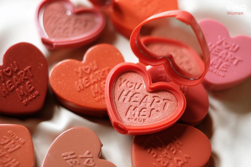 บลัชออนรูปหัวใจ 30 เฉดสี 4U2 YOU HEART ME