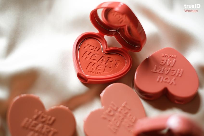 4U2 YOU HEART ME