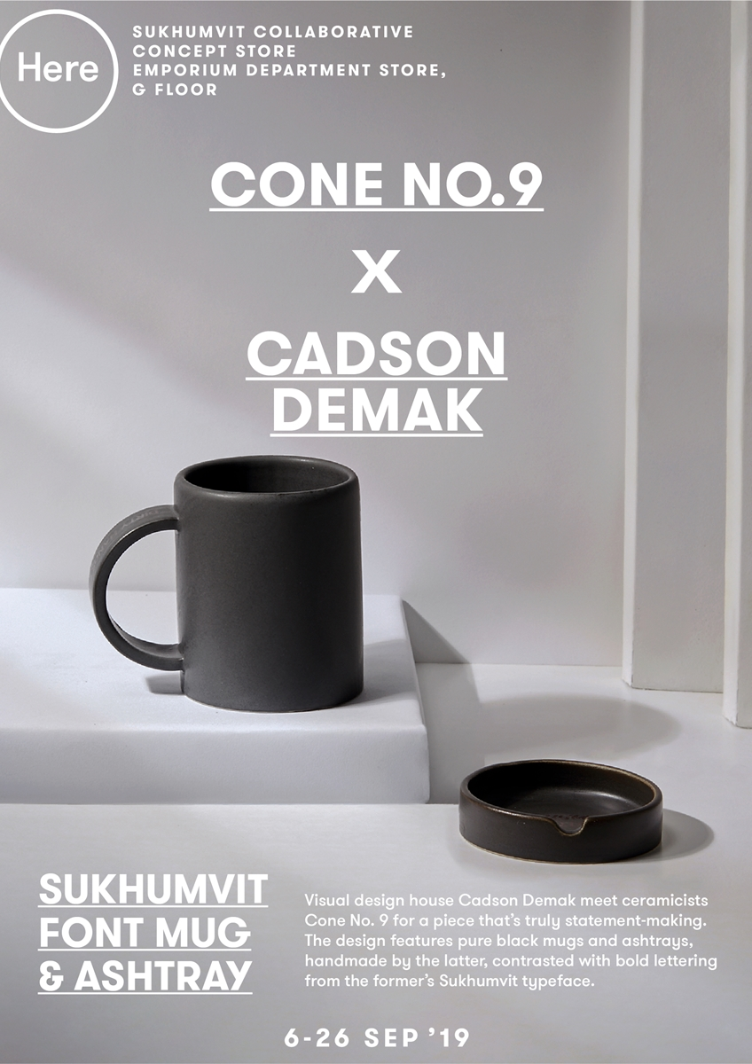 SUKHUMVIT COLLABORATIVE COLLECTION ไอเดียสุดครีเอตของเอ็มโพเรียมและพาร์ทเนอร์สุดคูลย่านสุขุมวิท Cone No.9 X Cadson Demak
