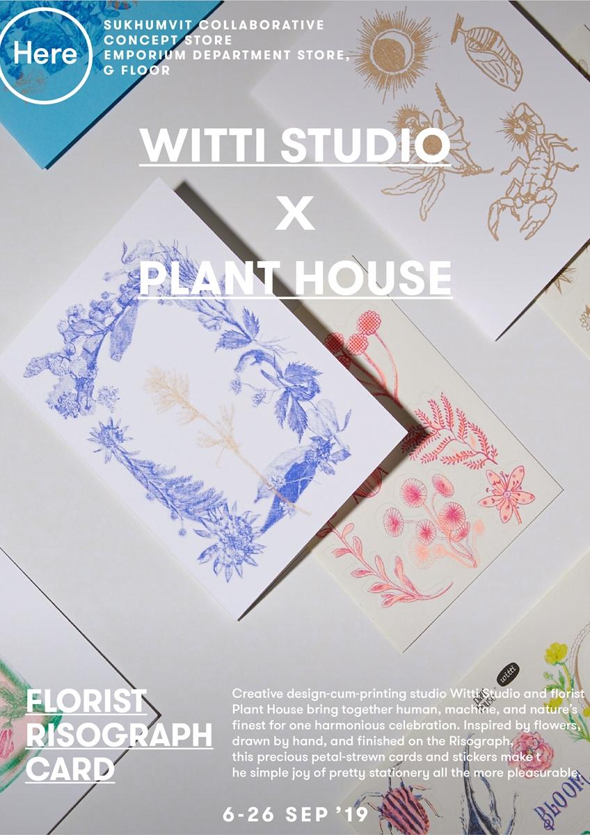 SUKHUMVIT COLLABORATIVE COLLECTION ไอเดียสุดครีเอตของเอ็มโพเรียมและพาร์ทเนอร์สุดคูลย่านสุขุมวิท Witti Studio X Plant House