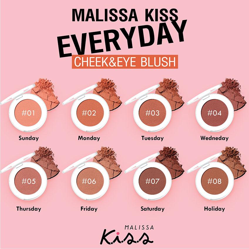 [Makeup Updates] Malissa Kiss Everyday Cheek&Eye Blush ตลับเดียวปาดทั้งแก้ม แต่งทั้งตา!
