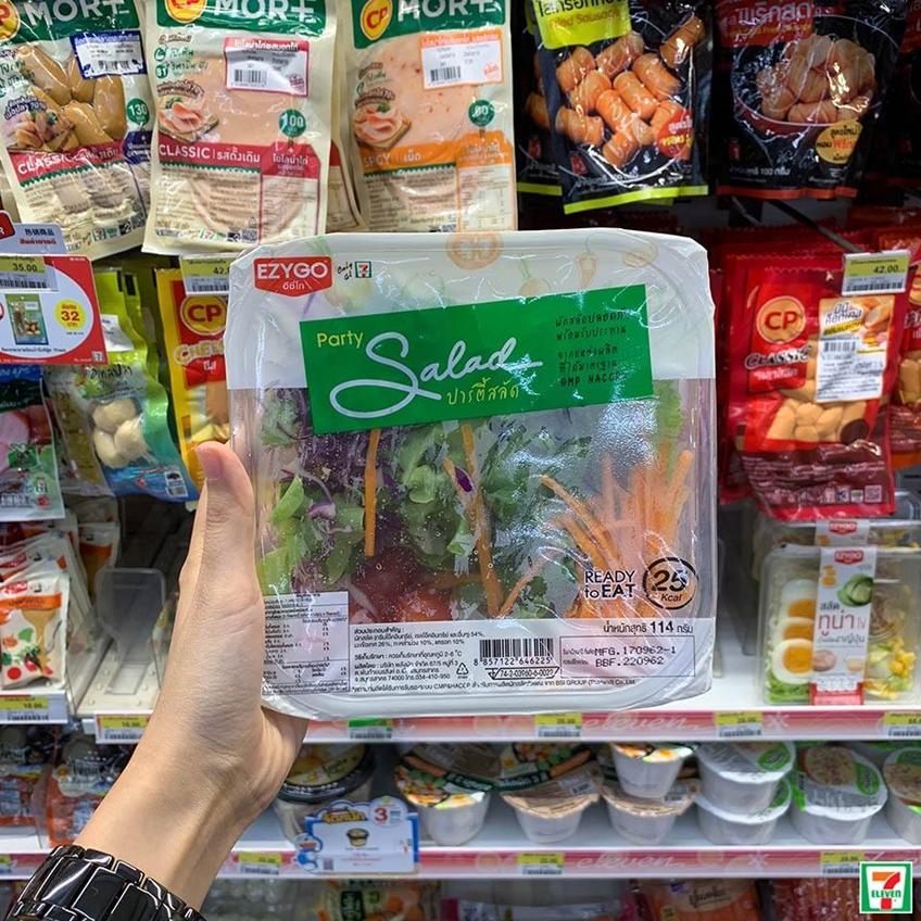 ชิม ช้อป ใช้ ที่ เซเว่น ซื้อเมนูผอมๆ อะไรดี คนลดน้ำหนักดูแล้วตุนด่วน!
