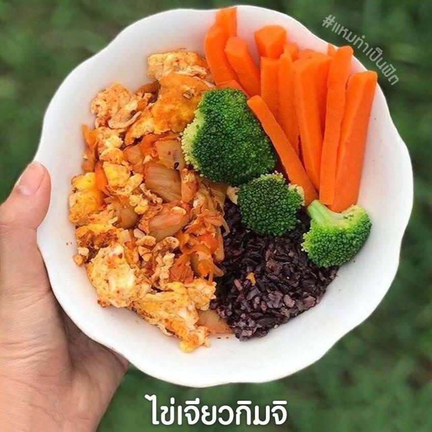 เมนูอาหารคลีน : ไข่ผัดกิมจิ เพิ่มรสชาติให้ไข่ธรรมดาไม่ธรรมดา