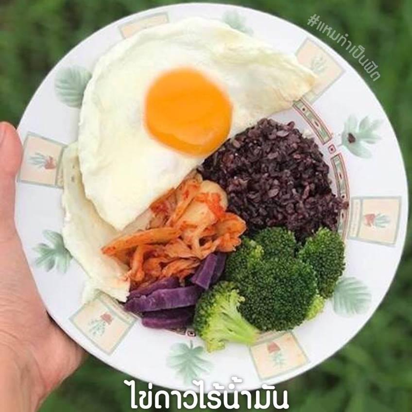 เมนูอาหารคลีน : ข้าวไข่ดาวกิมจิ สไตล์โคเรียยยยย