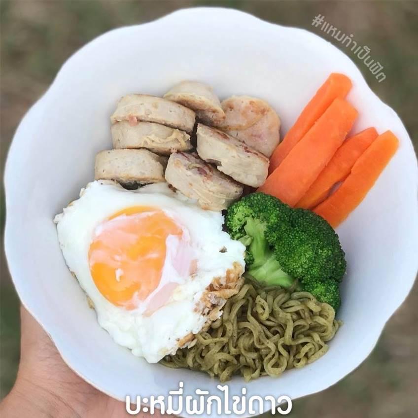 เมนูอาหารคลีน : บะหมี่ผักไข่ดาว
