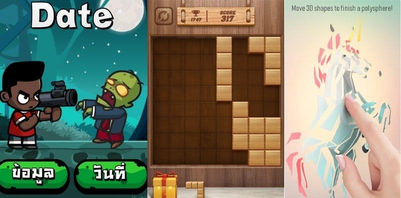 แนะนำ เกมออนไลน์แนวสร้างสรรค์ ฝึกสมอง เสริมทักษะ สำหรับเด็ก โหลดฟรี!