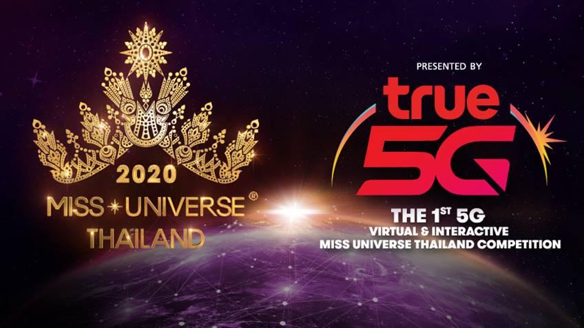 แฟนนางงามรอได้เลย! TPN Global เตรียมเปิดม่านเวที MUT 2020 พลิกโฉมการประกวดนางงามครั้งใหญ่