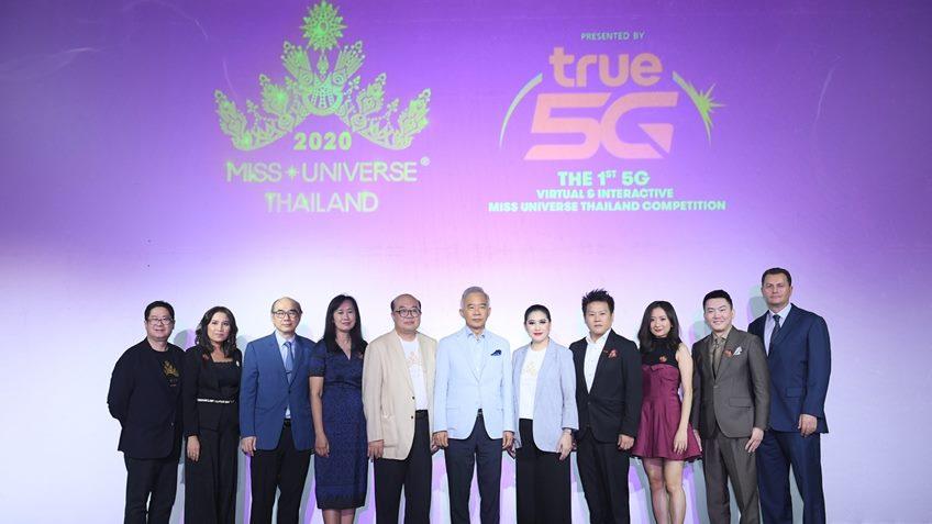 ทรู 5G จัดให้! ยิ่งใหญ่อลังการกับ การประกวดรูปแบบใหม่ Miss Universe Thailand 2020